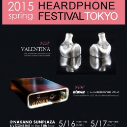 headphone_festival